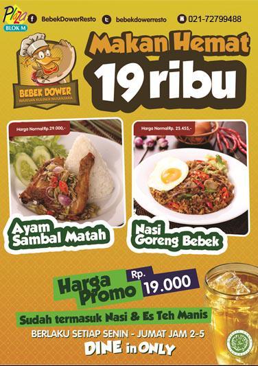 Bebek Dower Promo Makan Hemat Rp. 19.000,-