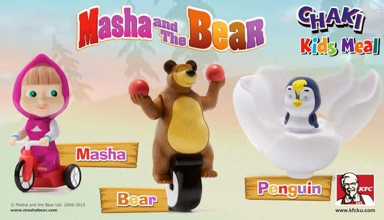 KFC Promo Chaki Kids Meals 'Masha and The Bear