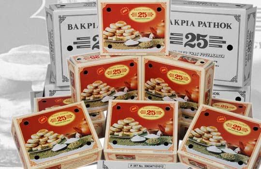 Foto: bakpia25.com