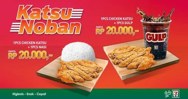7-Eleven Promo Katsu Noban Hanya Rp. 20.000,-