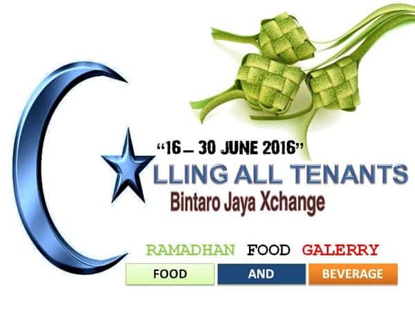 Ramadhan Food Gallery